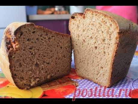 Ржаной хлеб на закваске!