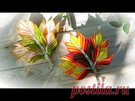 Мастер-класс брошь канзаши из атласных лент, осень 🍁 satin ribbon brooch autumn time