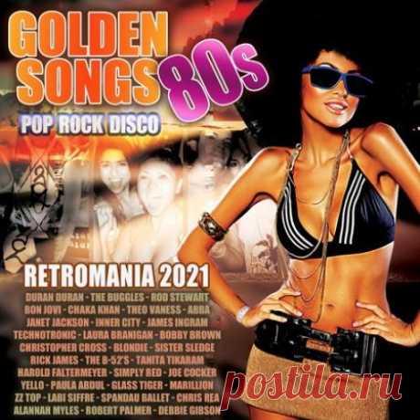 Golden Songs 80s (2021) Каждый в жизни хоть на мгновенье мечтает пустить время вспять и вернуть те самые приятные моменты, которые навсегда остались в памяти и на фотоснимках. Жаль, что это невозможно. Но это возможно с музыкой с которой связаны наши ассоциации о прекрасном времени и прекрасных чувствах!Категория: