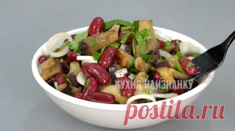 10 быстрых салатов с фасолью на новогодний стол (вкусно и недорого, к тому же) | Кухня наизнанку | Яндекс Дзен