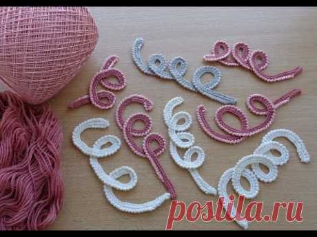 УРОКИ ВЯЗАНИЯ. Завиток вязаный крючком.Мотив для ирландского кружева.Lesson crochet.