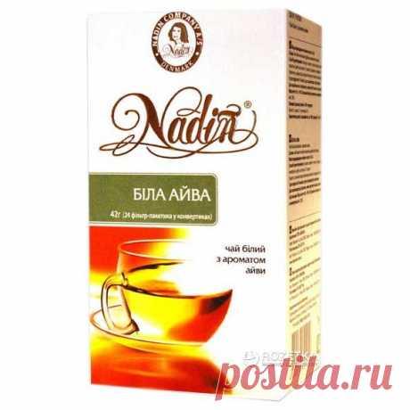 Чай білий з добавками пакетований Nadin Біла айва 24 х 1.75 г (4820172621010)  Чай білий з добавками пакетований Nadin Біла айва 24 х 1.75 г (4820172621010) – купити на ➦ Rozetka.ua. ☎: (044) 537-02-22. Оперативна доставка ✈ Гарантія якості ☑ Найкраща ціна $
