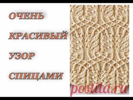 Очень красивый и простой узор спицами. Вязание спицами. Японские узоры. Knitting pattern.