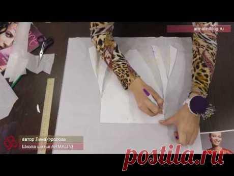 Моделирование наклонных складок на платьях и юбках | Школа шитья ARMALINI