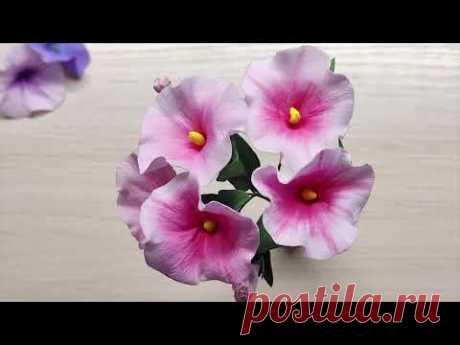 Стилизованая петуния из фоамирана, легко. Цветы из фоамирана.