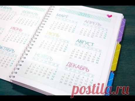 7 правил планирования дня/недели