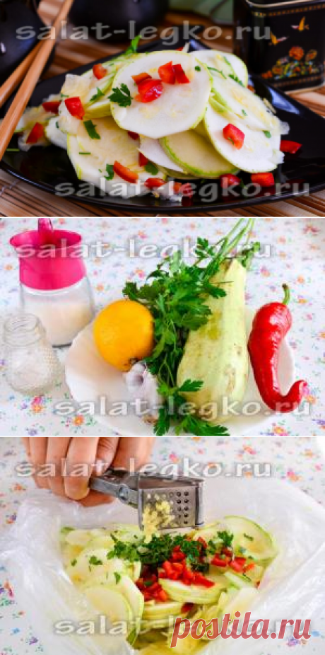 Малосольные кабачки, хрустящие в пакете быстрый рецепт за 5 минут