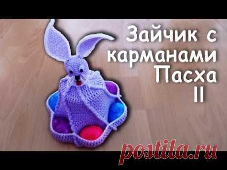 ЗАЙЧИК с Карманами на ПАСХУ Часть II   Идеи подарка к пасхе