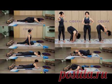Инь Йога для начинающих. Комплекс на все тело + Вибрационная гимнастика - YouTube
