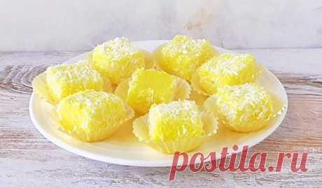 Лимонные конфеты | Рецепты на FooDee.top