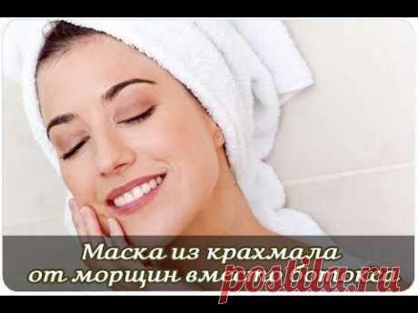 Моментальный эффект! БОТОКС БЕЗ УКОЛОВ! 😘 | Как подтянуть лицо без пластики!