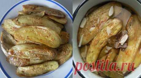 Marinated eggplants. The yum-yum is improbable!