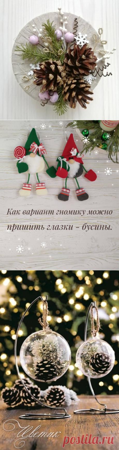 Новогоднее интерьерное