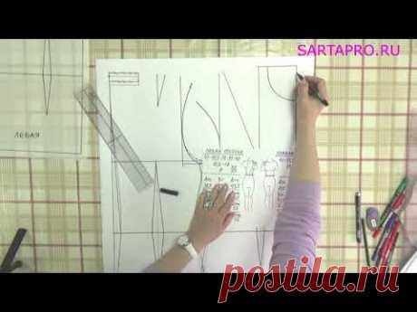 Как изменить чертеж на асимметричную фигуру