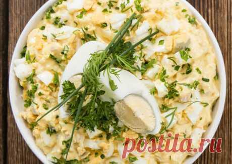 Яичный салат «Польский»: просто, но до чего же вкусно… | Вкусно каждый день | Яндекс Дзен
