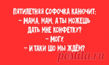 24 неповторимых одесских анекдота про женщин