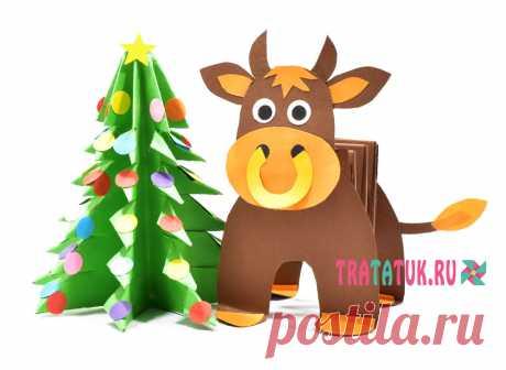 Бык из бумаги гармошкой: поделка бычка своими руками Оригинальный бык из бумаги, туловище которого представляет собой популярную в детском творчестве гармошку.