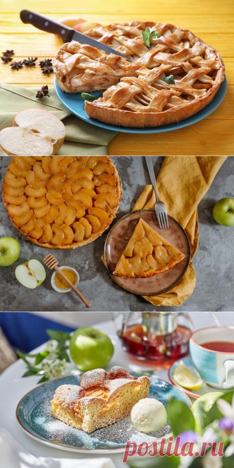 Перевертыши и тарты. 8 ароматных пирогов к Яблочному спасу |