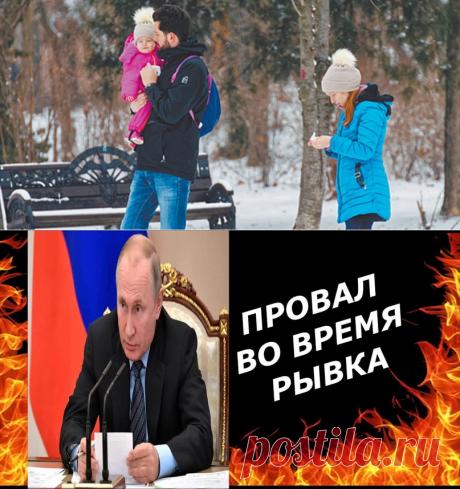 Майский указ Путина получил черную метку 🔳