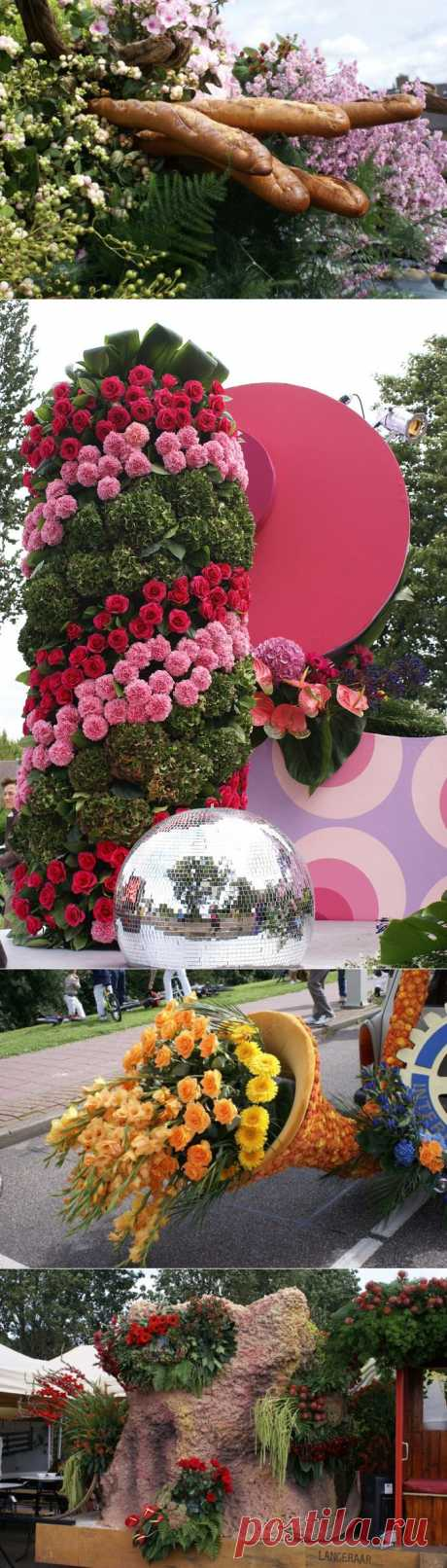 Вокруг Света: Парад цветов в Аалсмеере (Голландия)