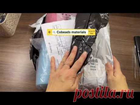 Где я покупаю фатин?🔥Обзор материалов из магазина Cobeads
