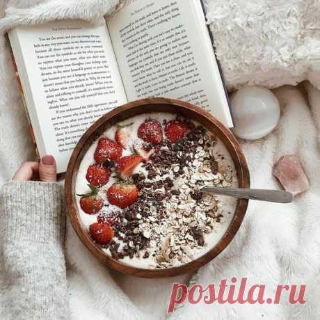 С добрым утром   Просыпаемся, вкусно завтракаем и встречаем новый день