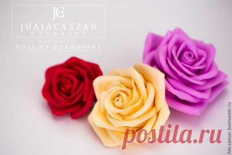 Создаем нежную розу из фоамирана