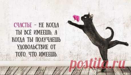 Чудесного настроения и добрых мыслей !!!!