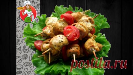 6 порций домашнего шашлыка из 2 куриных грудок | Рецепты от Джинни Тоник | Яндекс Дзен