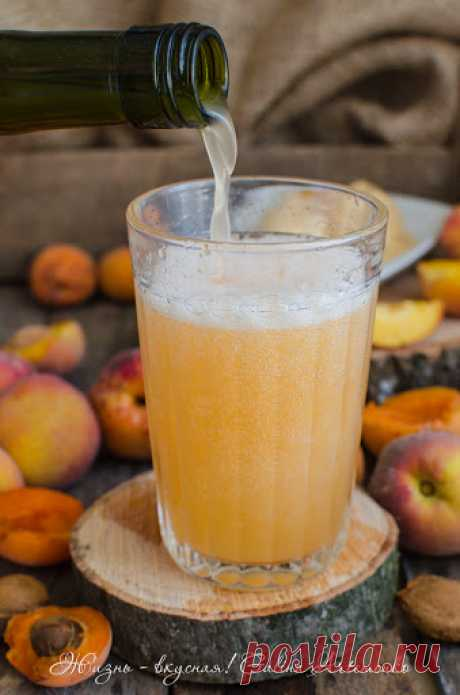 Абрикосово-персиковый квас - Жизнь - вкусная!