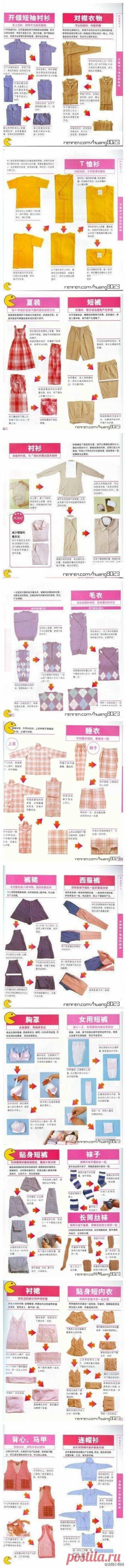Памятка как складывать вещи / Лайфхаки / Модный сайт о стильной переделке одежды и интерьера