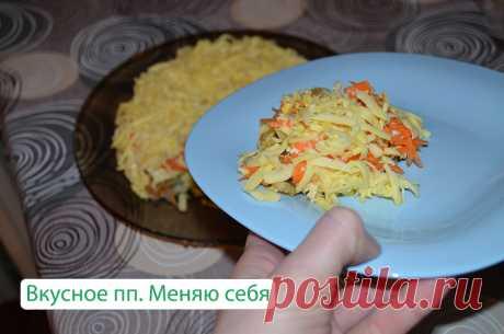 Быстрый слоёный салат с яблоком, яйцом и сыром. пп-рецепт