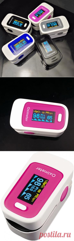 Пульсоксиметр Быстрый, удобный, компактный, надежный прибор для контроля частоты сердечных сокращений и сатурации (насыщения кислородом капиллярной крови).  1. Содержания кислорода в крови у здорового человека составляет 96-100%. 2. Быстрое снижение показателя указывает на развитие легочных либо сердечно-сосудистых заболеваний. 3. Показатель ниже 90% свидетельствует об острой дыхательной недостаточности. 4. Уменьшение значения на 3-4%, от обычного для человека уровня,  текстиль для кухни
