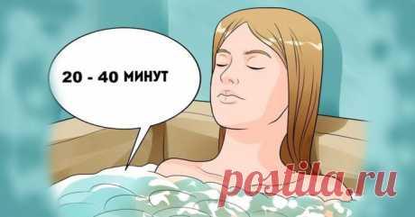 Обязательно попробуйте — результат вас удивит! Ванны для выведения лишних солей и опасных токсинов из организма — Диеты со всего света