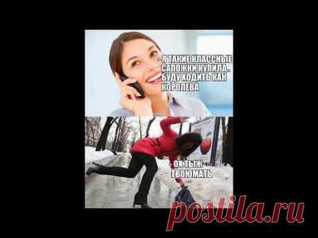 Подборка Картинок На Любой Вкус приколы лучшие 2018 январь забавно и смешно - YouTube