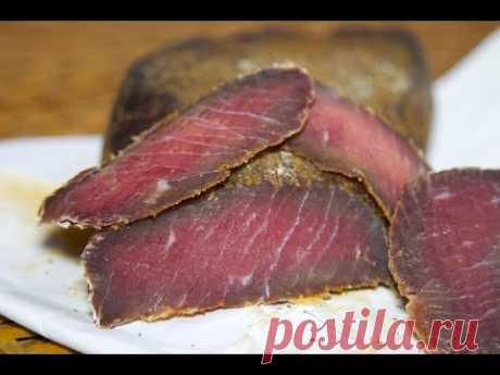 ¡La carne curada la nueva receta!!! - YouTube