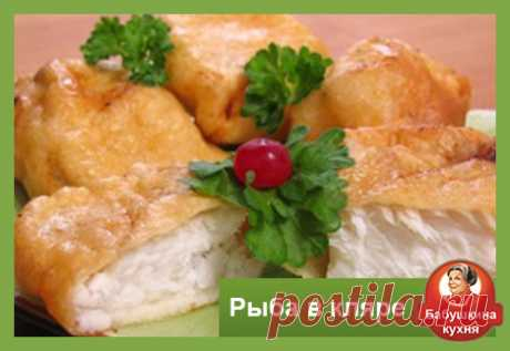 Как приготовить рыбу в кляре: Бабушкин рецепт