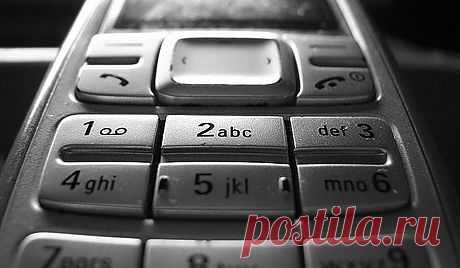 Узнай свой номер телефона по калькулятору!