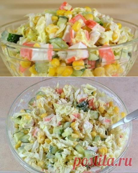 Как приготовить салат из крабовых палочек - рецепт, ингредиенты и фотографии