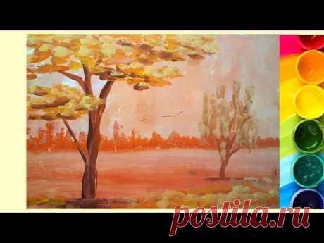 Как нарисовать Осенний пейзаж гуашью [Картина за 3 минуты!]