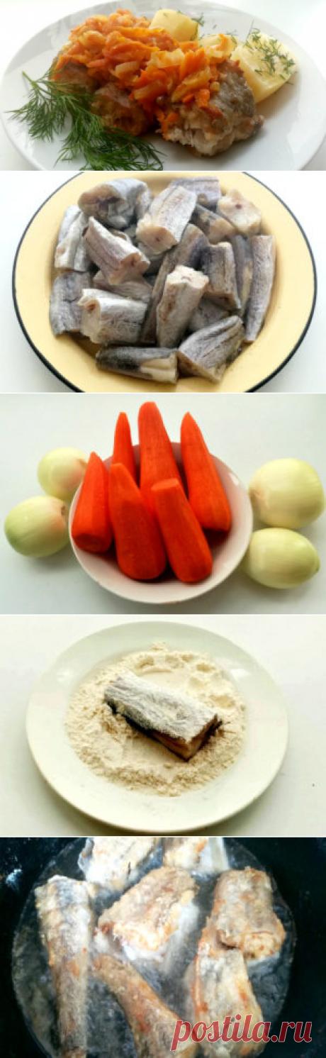 Минтай тушеный с морковью и луком | Вкусный день