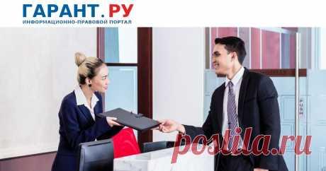 Утвержден регламент оказания госуслуги по предоставлению сведений о трудовой деятельности физлиц Сведения будут предоставляться из индивидуального лицевого счета застрахованного лица.