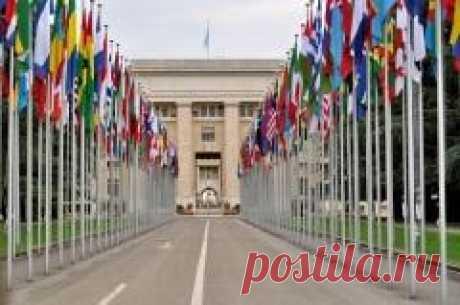 Сегодня 10 января в 1920 году Создана Лига Наций — первая международная политическая организация