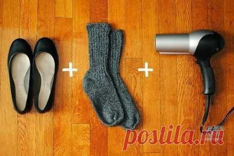 Классные советы на все случаи жизни.  1. А вы знали, что если новые туфли оказались вам слегка малы, нужно просто надеть их на три пары носков. После чего их следует равномерно прогреть под струей фена на протяжении 10 минут. Все просто!