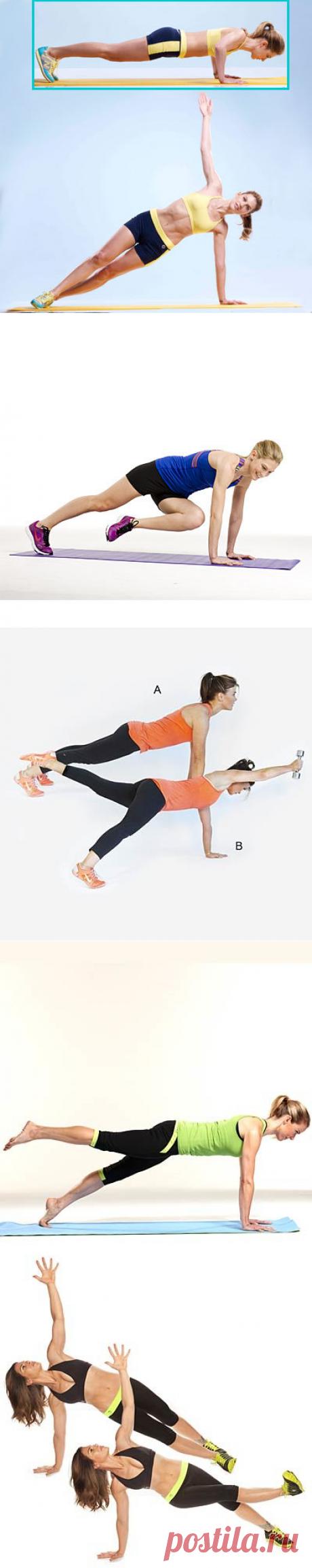 Упражнение планка: фото и описание 30 лучших вариантов - Ladiesvenue.ru
