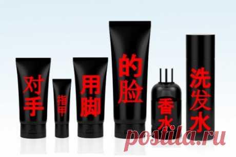 La cosmética china: ¿si tiene que comprarla?   CityWomanCafe.com