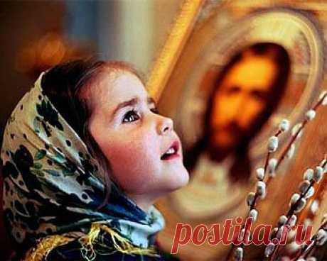Храни нас Бог, пожалуйста, храни (Анастасия Ларецкая) / Стихи.ру - национальный сервер современной поэзии