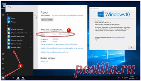 Windows 10 LTSC: оптимизированная версия системы без Store, Edge, Cortana, OneDrive (работает быстрее, чем Pro!) и других Как установить Windows 10 версии LTSC на компьютере с уже установленной Windows 7, 8.1, 10 На данный момент Windows 10 — самая популярная операционная система. Она используется в большинстве устройств. Тем не менее, есть несколько устройств, которые используют Windows XP, Vista, 7, 8, 8.1. Большинство пользователей имеют на своих компьютерах установленный лицензионный Windo…