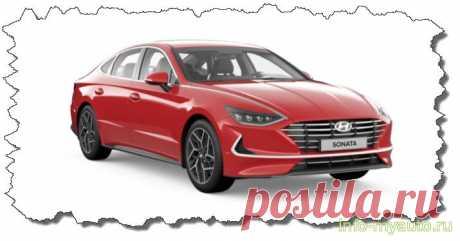 Сигнализация на Hyundai Sonata 8