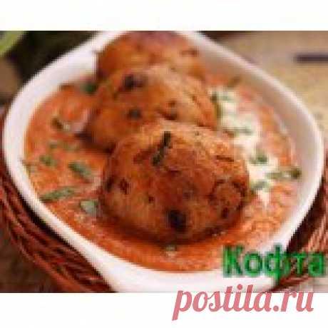 """Индийские овощные фрикадельки """"Кофта"""". То, что в Индии является чуть ли не повседневной пищей, для нас - истинный деликатес. Хочу представить вам ещe один из таких примеров - великолепное блюдо """"Кофта"""" Kofta или овощные фрикадельки в томатном соусе. Кофта настолько же вкусна, насколько красива, ароматна и необычна по способу приготовления. Приглашаю вас в волшебный мир индийской кухни!"""
